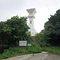 写真: 鵜戸灯台