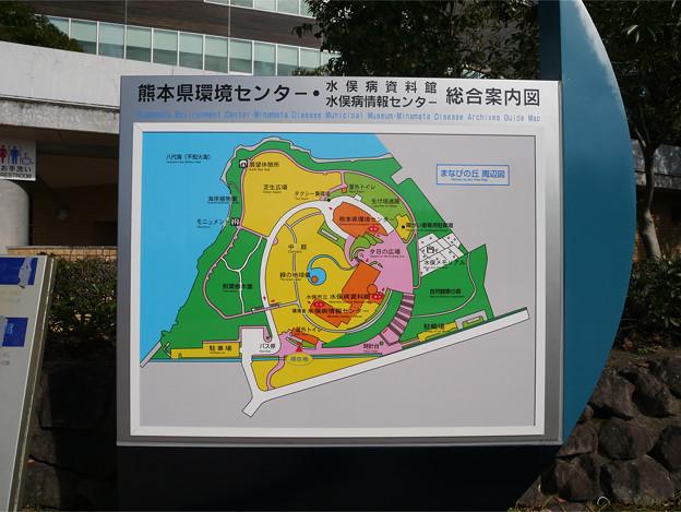 水俣病資料館 (2)