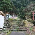 Photos: 湯川内温泉 かじか荘 (8) 上の湯