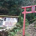 湯川内温泉 かじか荘 (16) 上の湯