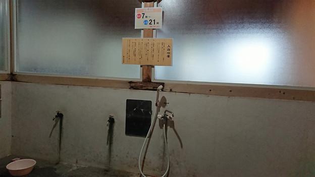 湯川内温泉 かじか荘 (15) 上の湯