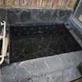 湯川内温泉 かじか荘 (23) 下の湯