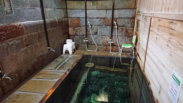 湯川内温泉 かじか荘 (21) 下の湯