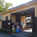 Photos: 大原邸 (1)