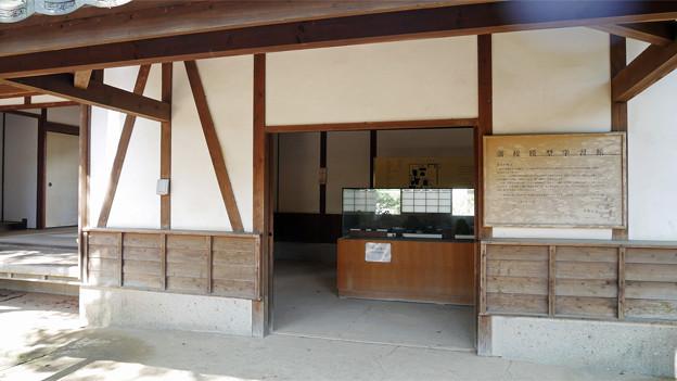 藩校模型学習館 (2)