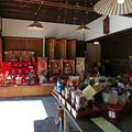 Photos: 杵築城下町:商人の町 (4) 綾部味噌