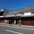 Photos: 杵築城下町:商人の町 (13) 綾部味噌