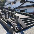 Photos: 塩屋の坂 (1)