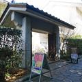 きつき城下町資料館 (3)