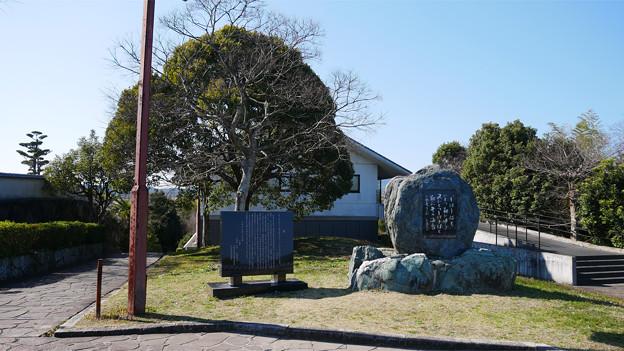 きつき城下町資料館 (13) 展望公園