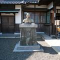 Photos: 一松邸 (5)