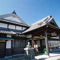 Photos: 一松邸 (4)