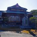Photos: 一松邸 (1)