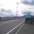 生月島側から見た生月大橋