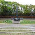 Photos: 平和公園 (23)