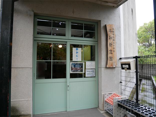 城山小学校 (2)