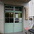 Photos: 城山小学校 (2)