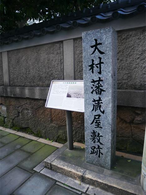 カトリック中町教会 (17)