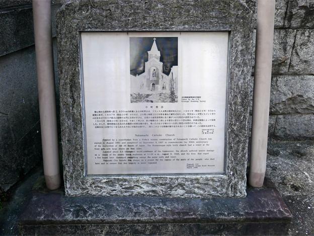 カトリック中町教会 (11)