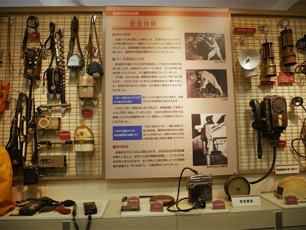 高島 (11) 石炭資料館