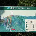 Photos: 上野登山口 (2)