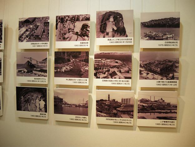 高島石炭資料館~高島炭鉱の写真 (3)