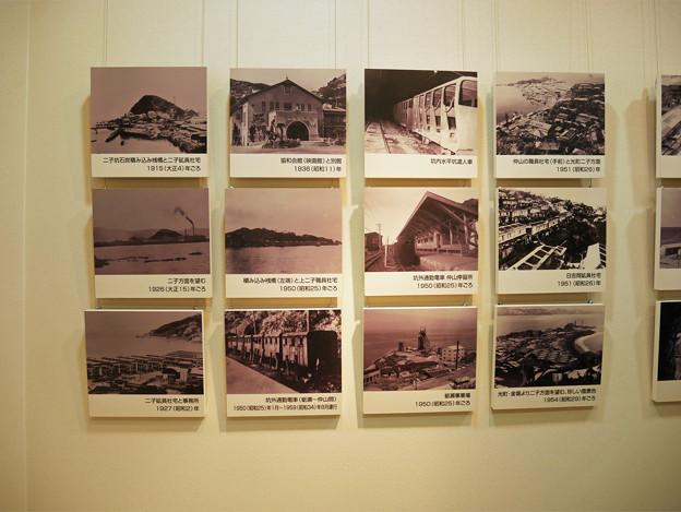 高島石炭資料館~高島炭鉱の写真 (2)
