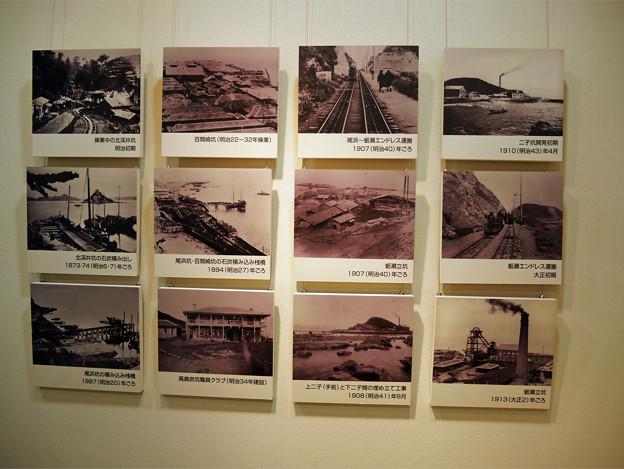 高島石炭資料館~高島炭鉱の写真 (1)