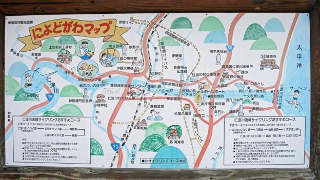 仁淀川橋付近「によどがわマップ」