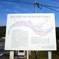 道の駅原尻の滝@2018 (4) 緒方井路