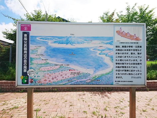 糸島市・東風小学校付近 (6)