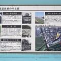 船小屋鉱泉場 (5)