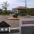船小屋鉱泉場 (2)
