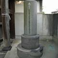宗岳寺 (6)