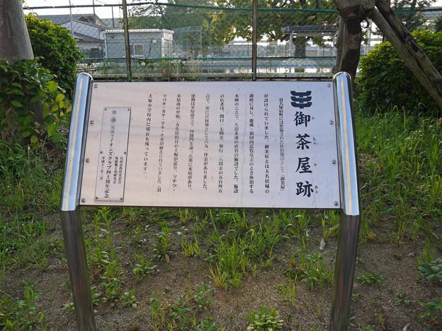 羽犬塚小学校北側の坊津街道 (2)