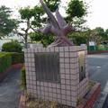 羽犬塚小学校北側の羽犬像 (4)