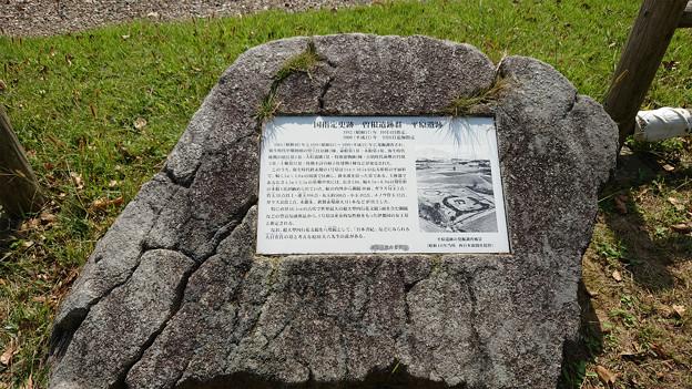 平原歴史公園の秋 (8)