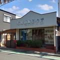 糸島市・老松神社前、松尾建具製作所、糸島クラフト工房