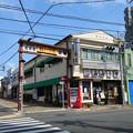 糸島市・軽トラ市会場と角屋食堂