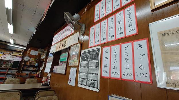 角屋食堂@2020 (4)