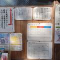 産宮神社 (4)