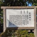 Photos: 産宮神社 (6)