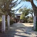 Photos: 荘厳寺