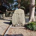Photos: 志登神社 (6)