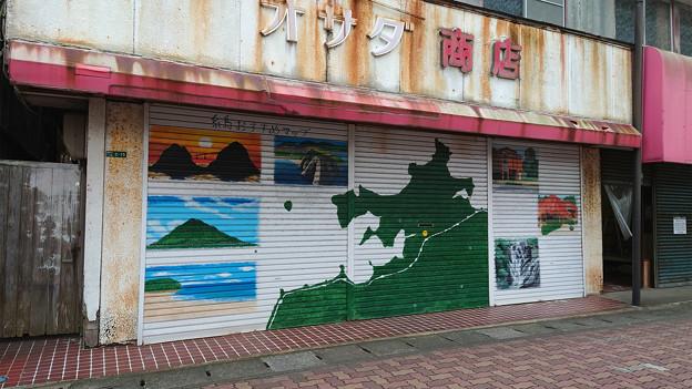 糸島市前原のシャッターアート