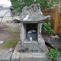 Photos: 豊玉姫神社 (10)