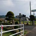 Photos: 轟の滝公園 (1)