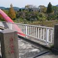 Photos: 轟の滝公園 (4)