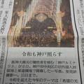 神戸ルミナリエ開催!