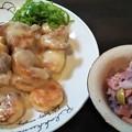 エビマヨ サーモンカルパッチョ